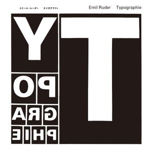 【書籍付きイベント参加券】『Typography─A Manual of Design』 日本語訳版 発売記念トークイベント|ftk-tsutayaelectrics