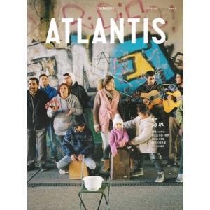 【雑誌付イベント参加券】旅する編集長〜『ATLANTIS』が読者に届くまで ftk-tsutayaelectrics