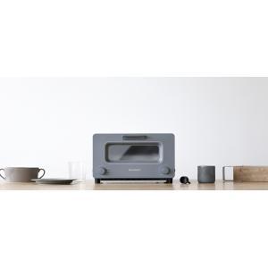 BALMUDA The Toaster(バルミューダ ザ・トースター)/グレー/K01E-GW