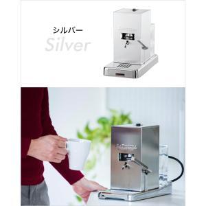 Lucaffe コーヒーマシン PICCOLA シリーズ Piccola(シルバー)|ftk-tsutayaelectrics