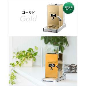 Lucaffe コーヒーマシン PICCOLA シリーズ Gold(ゴールド)|ftk-tsutayaelectrics