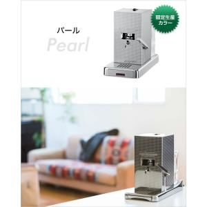 Lucaffe コーヒーマシン PICCOLA シリーズ Perla(パール)|ftk-tsutayaelectrics