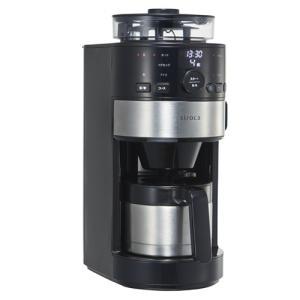 siroca シロカ コーン式全自動コーヒーメーカー SC-C122 |ftk-tsutayaelectrics