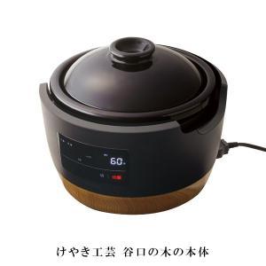 【予約受付中】シロカ とくべつなかまどさん電気 SR-EX131 炊飯器|ftk-tsutayaelectrics|02