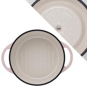 バーミキュラ(Vermicular)オーブンポットラウンド 18cm パールピンク (4589923560106)|ftk-tsutayaelectrics|03