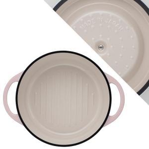 バーミキュラ(Vermicular) オーブンポットラウンド 22cm パールピンク (4589923560038)|ftk-tsutayaelectrics|03