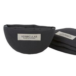 バーミキュラ(Vermicular)オーガニックコットン ポットホルダー(2個セット) グレー (4589923560519)|ftk-tsutayaelectrics