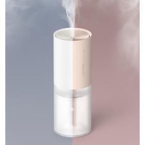 LUMENA(ルーメナー) コードレス加湿器H2プラス(ピンク) ftk-tsutayaelectrics