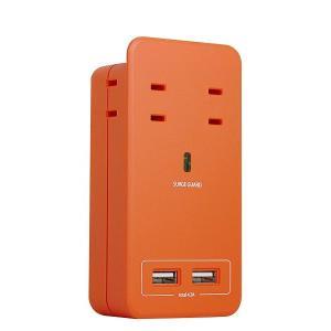 Fargo ファーゴ SATI COLOR Orange|サティカラー オレンジ(CT221OR)|ftk-tsutayaelectrics