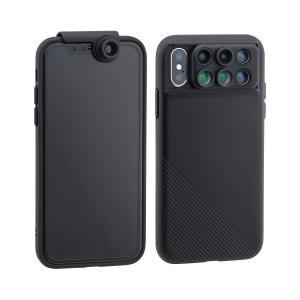 【お取り寄せ】Shiftcam2.0 トラベルセット iphone X ftk-tsutayaelectrics