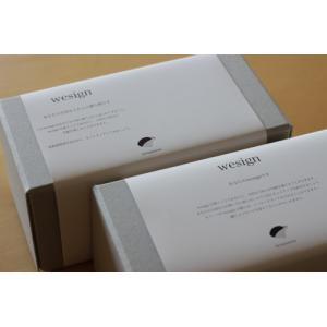 Wi-Fi機能付IoT照明 wesign (ウィーサイン)簡単セットアップキット付き|ftk-tsutayaelectrics|03