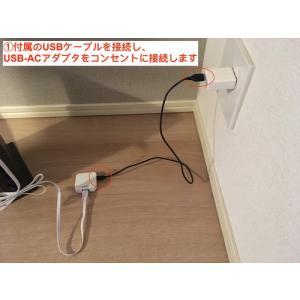 Wi-Fi機能付IoT照明 wesign (ウィーサイン)簡単セットアップキット付き|ftk-tsutayaelectrics|05