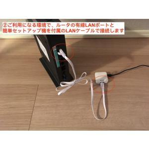 Wi-Fi機能付IoT照明 wesign (ウィーサイン)簡単セットアップキット付き|ftk-tsutayaelectrics|06