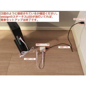 Wi-Fi機能付IoT照明 wesign (ウィーサイン)簡単セットアップキット付き|ftk-tsutayaelectrics|07