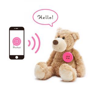 Pechat(ペチャット) ぬいぐるみをおしゃべりにするボタン型スピーカー ピンク|ftk-tsutayaelectrics