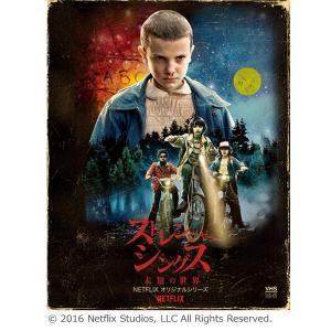 【オリジナル特典付き】ストレンジャー・シングス 未知の世界 Season1 DVD&Blu-ray ftk-tsutayaelectrics
