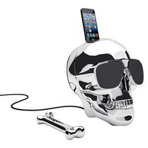 【Lightningドック&ワイヤレススピーカー】MusicLife Aero Skull HD+ Chrome Silver(クロームシルバー):ML-4001|ftk-tsutayaelectrics