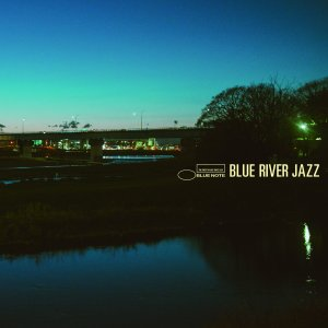 【蔦屋家電限定販売】BLUE RIVER JAZZ(ジャズCD)  4988005885821|ftk-tsutayaelectrics