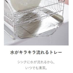 「hanauta / ハナウタ」水切りラック 横置きタイプ(シルバー)|ftk-tsutayaelectrics|04