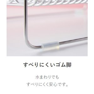「hanauta / ハナウタ」水切りラック 横置きタイプ(シルバー)|ftk-tsutayaelectrics|05