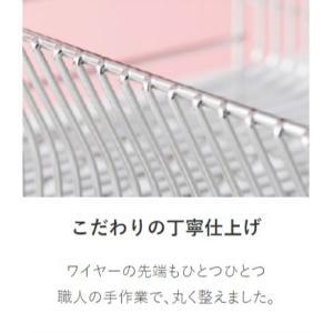「hanauta / ハナウタ」水切りラック 横置きタイプ(シルバー)|ftk-tsutayaelectrics|07