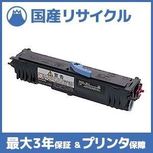 ■対応機種:Offirio オフィリオ LP-1400 LP-S100