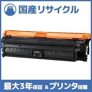 ■対応機種:Satera サテラ LBP841C LBP842C LBP843Ci LBP9520C...