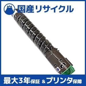 ■対応機種:imagio MP C1800