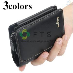 財布 メンズ 三つ折り 小銭入れ カード入れ お札入れ 軽量 コンパクト