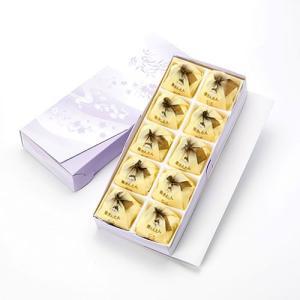栗きんとんセット10個入 (簡易箱)|fu-kido