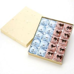 生クリーきんとん10個とチョコ生クリーきんとん10個のセット (ギフト箱)|fu-kido