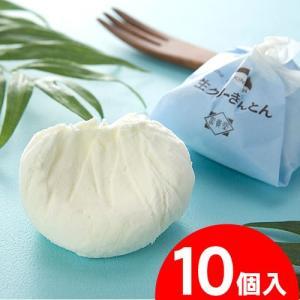 生クリーきんとんセット10個入 (簡易箱)