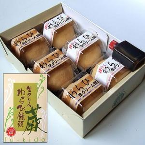 生クリームわらび饅頭セット(プレーン、黒糖各3個入)(簡易箱)|fu-kido