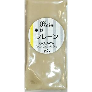 そのままお刺身でわさび醤油、焼いて田楽味噌を塗って、天ぷらにしてお塩を付けてとお好みでお召し上がりく...