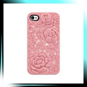 iPhone 4S/4用ハードケース Pink Avant-garde for iPhone 4S/4 B|fubuki