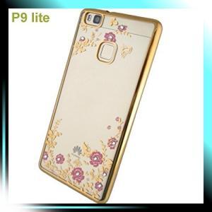 宝石 GOLD Huawei P9 lite ケース 柔軟な TPU 保護ケース/花柄|fubuki