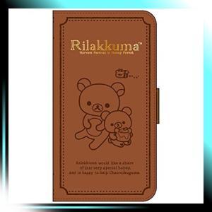 iPhone X ケース フリップカバー リラックマ/ブック YY02103 YY0|fubuki