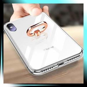 iPhone XR ケース リング付き クリアケース アイフォンXRケース|fubuki