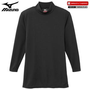 ミズノ(MIZUNO) ブレスサーモ エブリプラス ハイネック長袖シャツ C2JA6642 男性用 ブラック M|fudasho0ban