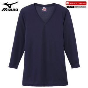 ミズノ(MIZUNO) ブレスサーモ エブリプラス Vネック長袖シャツ C2JA6641 男性用 ネイビー M