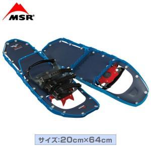 MSR(エムエスアール) スノーシュー ライトニングアッセント 25インチ 男性用 コバルトブルー|fudasho0ban