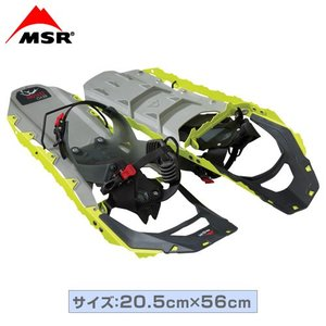 MSR(エムエスアール) スノーシュー REVOエキスプローラー 22インチ 男性用 シャルトリューズ|fudasho0ban