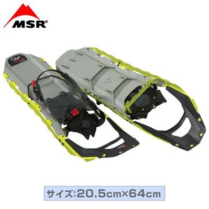 MSR(エムエスアール) スノーシュー REVOエキスプローラー 25インチ 男性用 シャルトリューズ|fudasho0ban
