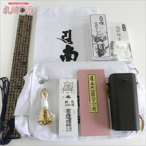 四国八十八ヶ所 歩き遍路用品セット 般若心経入り輪袈裟(紺地) 白衣Lサイズ|fudasho0ban