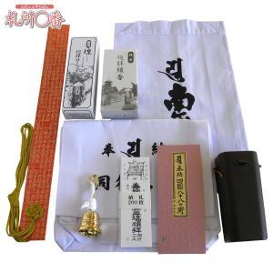 四国八十八ヶ所 歩き遍路用品セット 般若心経入り輪袈裟(赤地) 白衣Lサイズ|fudasho0ban