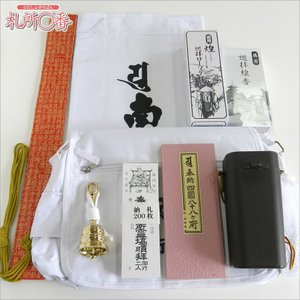 四国八十八ヶ所 歩き遍路用品セット 般若心経入り輪袈裟(赤地) 白衣LLサイズ|fudasho0ban