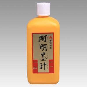 開明墨汁 360ml|fudenosato