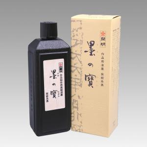 開明 墨の寶 400ml|fudenosato