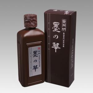 開明 墨の華 400ml|fudenosato