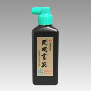 開明書液 180mlの関連商品9